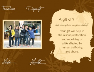 Donation Gift Card - Rescue