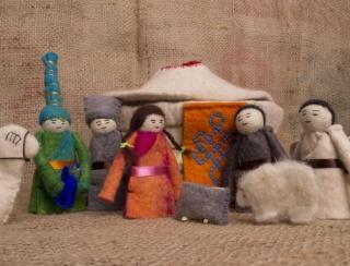 Nativity Ger
