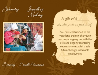 Donation Gift Card - Vocational Training